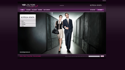 Discreet luxury discount sites grow online