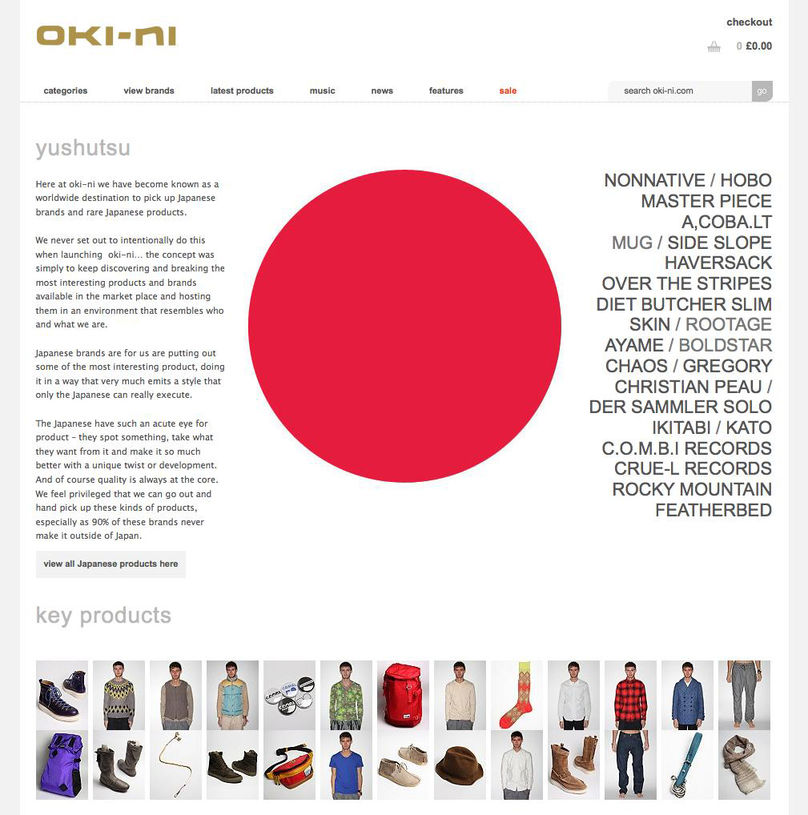 Oki-ni website Yushutsu subsection