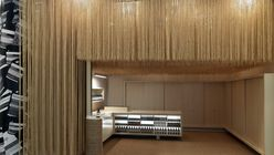 Husky: New beauty store features twine ceiling