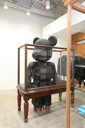 Comme des Garçons Trading Museum, Tokyo