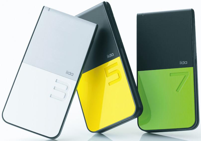 Lotta phone by Iwasaki Design Studio, Japan