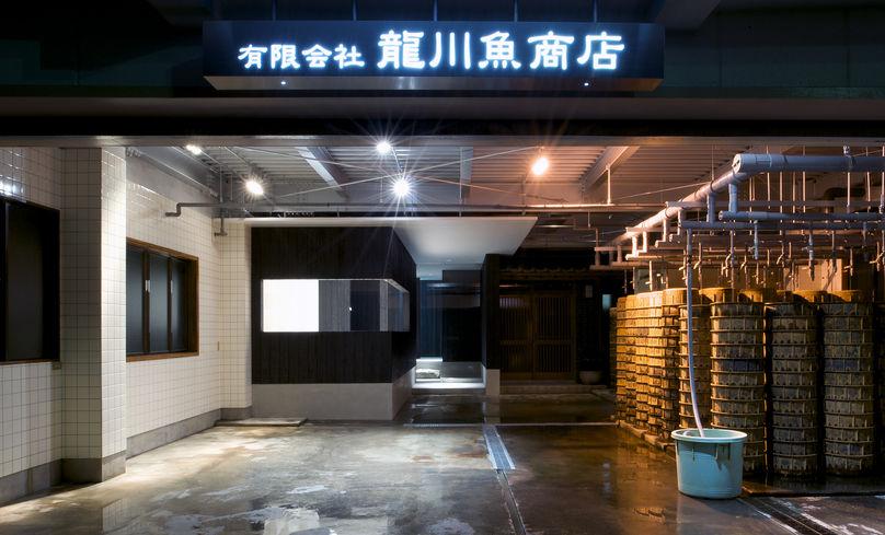 Unagi store by Toru Shimokawa, STAD, Japan