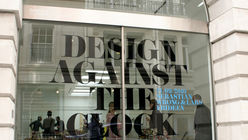 Time to design: Designers race against the clock