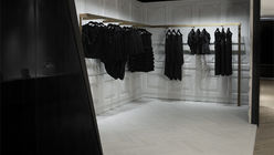 Givenchy branches out to China's tier 3 cities