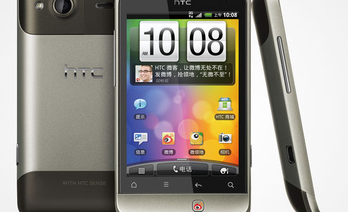 Smartphones are core to Chinese middle class
