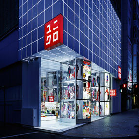 Uniqlo contest calls on ewe to join its flock