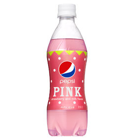 Pepsi is in the pink with a flavour of winter