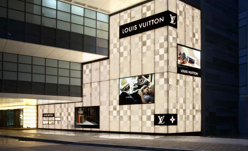 Luxury goods sales defy economic downturn
