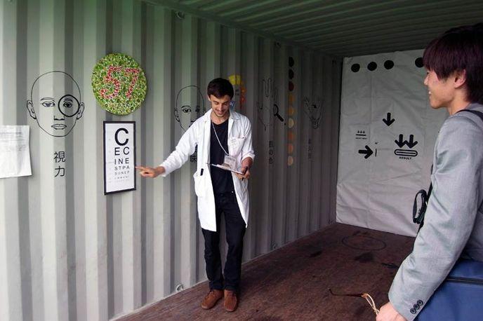 The Food Laboratory, Japan