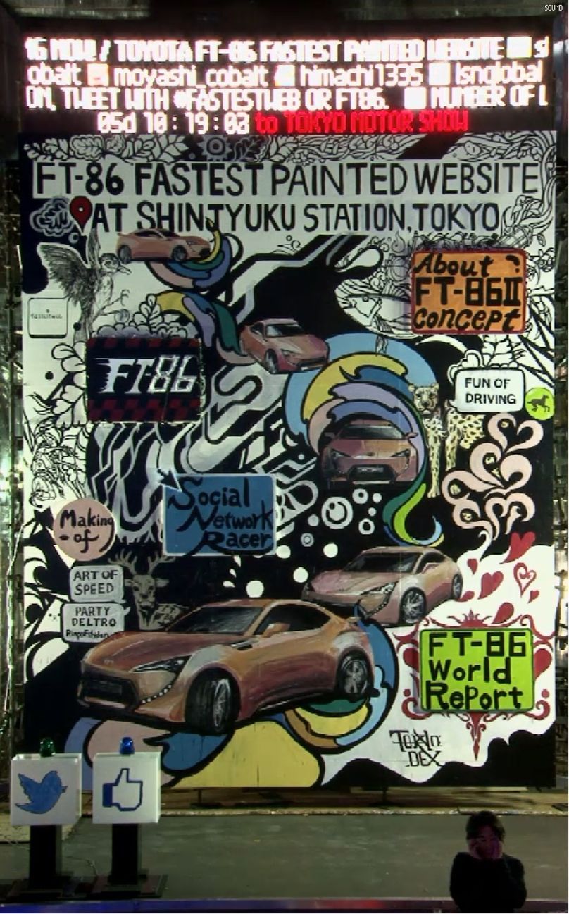 Toyota interactive wall by Party, Shinjuku, Tokyo