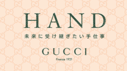 Gucci turns its Hand to Japanese craftsmanship