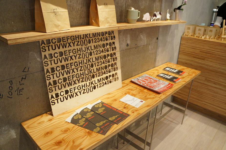 LSN : Briefing : Cutting edge: LoftWork opens fab design café
