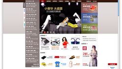 Online retail in China a more appealing option