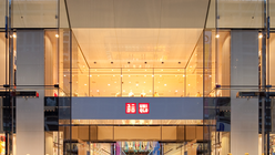 Retail Analysis: Uniqlo and Dover Street Market collaborate for Ginza flagships