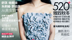 Chinese appetite for fashion drives ad spend