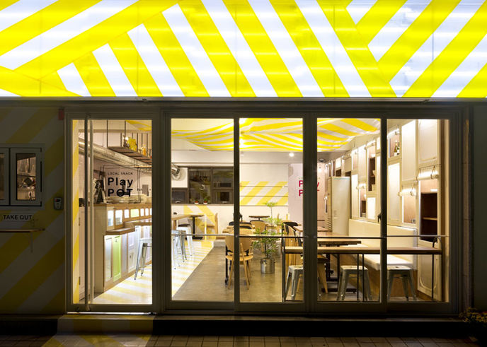 Play Pot restaurant by Lim Tae Hee studio, Seoul