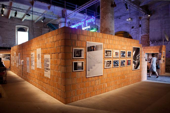 Torre David/Gran Horizonte by Urban Think Tank and Iwan Baan