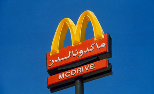McDonald's to open vegetarian restaurant in India