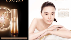 New brand signals Chinese push for Estée Lauder