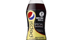 PepsiCo launches fat-blocking cola in Japan