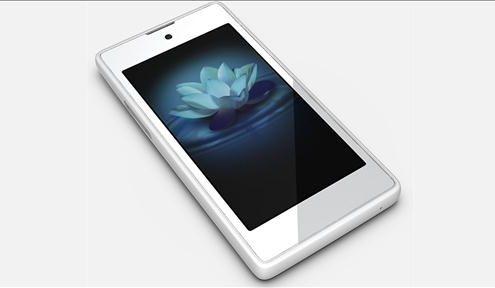 Russian company develops dual-screen smartphone