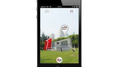 Chinese e-tailer opens augmented reality store