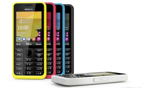 Mobile World Congress: Nokia appeals to emerging markets with €15 phone