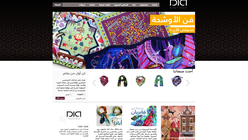 Direct selling boosts Middle East fashion e-commerce