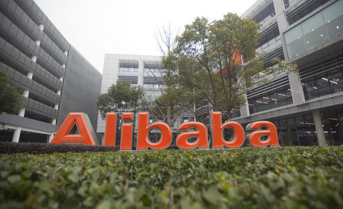 Alibaba acquisition to bolster m-commerce capabilities in China