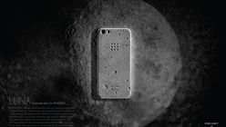 Over the moon: Phone skins are out of this world