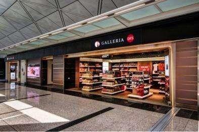 Luxury tax-free retailer targets Chinese in Europe