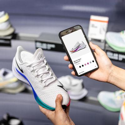 Nike Rise, China