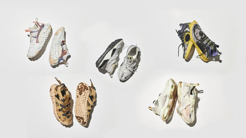 Nike ISPA, global