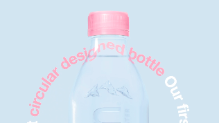 This additive biodegrades plastic in one year