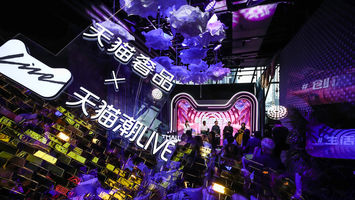 Tmall taps into retailtainment to reach Gen Z luxurians