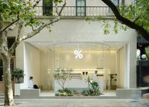 The rise of retail's third-space storefronts
