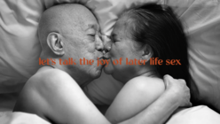 This intimate campaign celebrates sex in later life