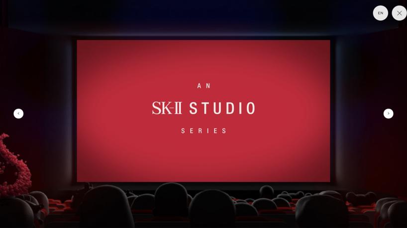 SK-II City Immersive Website