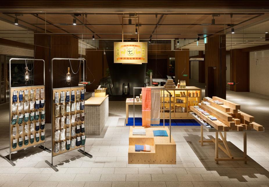 Lsn news market maker village streets inspire urban for Store layout maker