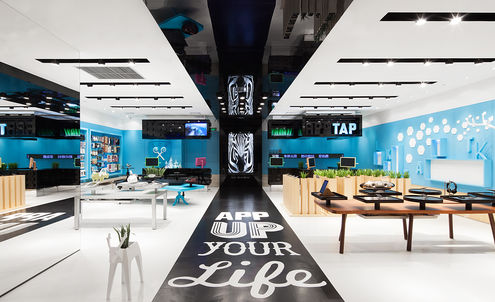Retail Week Live 2014: Preview
