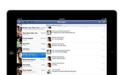 Facebook links social contagion to social media interactions