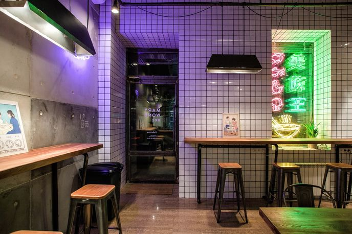 Mary Wong bar by Made by Fork, Rostov-on-Don