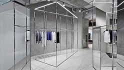 Mirrored maze: Minimalist interior is luxury's take on retro-futurism
