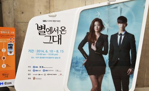 South Korean dramas boost luxury brands in Asia