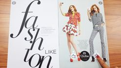 Brazilian fashion brand brings the Facebook 'like' to printed page