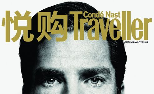 Fashion magazines release special editions for Chinese tourists