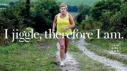 Shake it off: Ad encourages women to embrace their jiggle