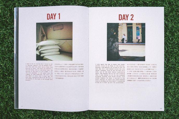 Lost magazine, Shanghai