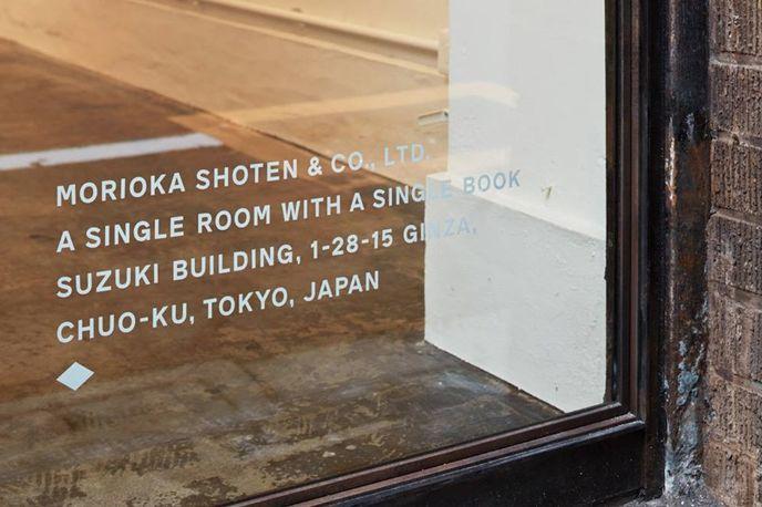 Morioka Shoten designed by Kotaro Watananbe, Tokyo. Photography: Nacasa & Partners, Miyuki Kaneko