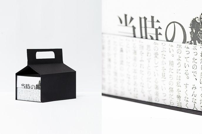 Branding for Raw sushi bar by Futura, Kuwait